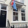 Photos from the Global Flag Raising for West Papua photo 62