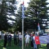 Photos from the Global Flag Raising for West Papua. 1st December 2016 photo 153