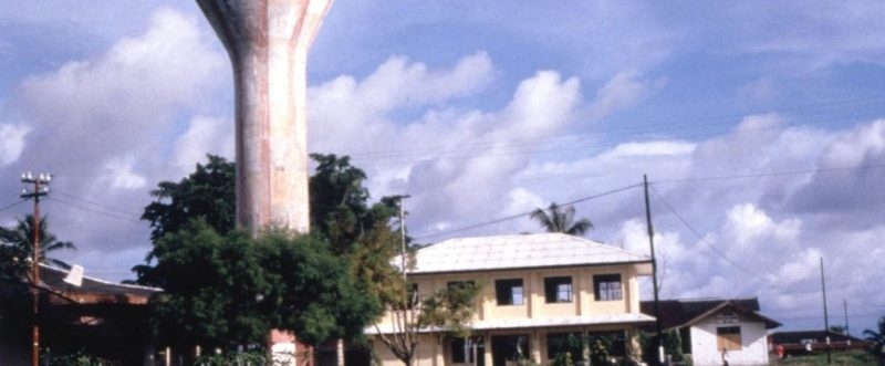 Biak water tower. The scene of the massacre
